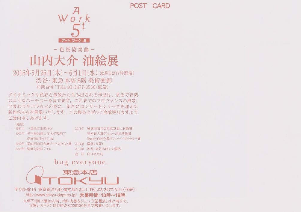 new_003