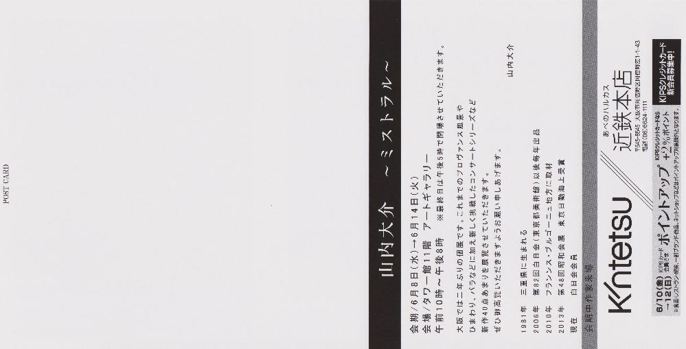 new_004