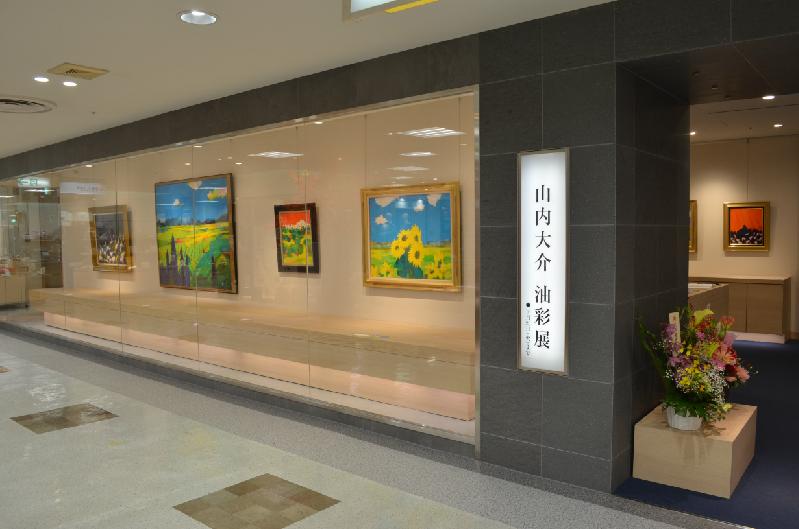 「山内大介 油彩展」 松坂屋名古屋店 2016年10月